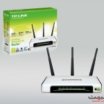 WiFi Router Price in Pakistan