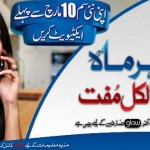 Muft Hafta Offer by Warid