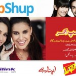 GupShup Offer by Jazz