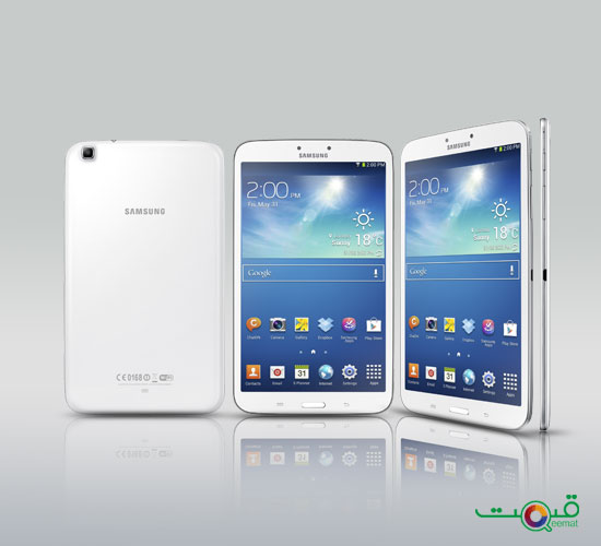 Galaxy Tablet 3 Price Samsung Galaxy Tab 3 Price in