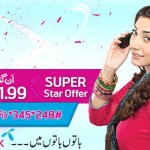 Telenor Super Star Offer – Enjoy Unlimited Calls
