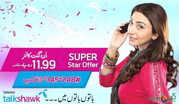 Telenor Talkshawk - Super Star Offer
