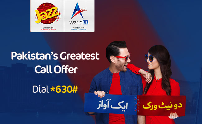 Mobilink-Warid Joint Venture for Cheaper Call Packages