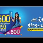 Telenor Offers New EasyCard Packages – EasyCard Se Easy Ho Jao