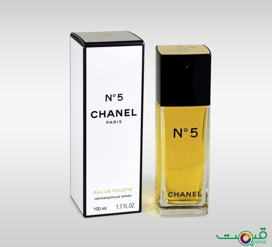 de4127a02fe List of Best Chanel Perfumes For Her in PakistanPrices in Pakistan