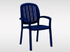 JB Saeed Home Outdoor Chairs Prices Online
