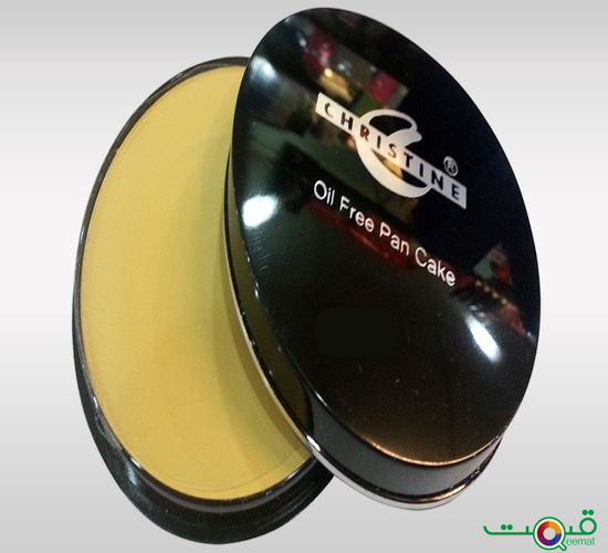 Christine Makeup Face Powder Prices In Pakistanprices In