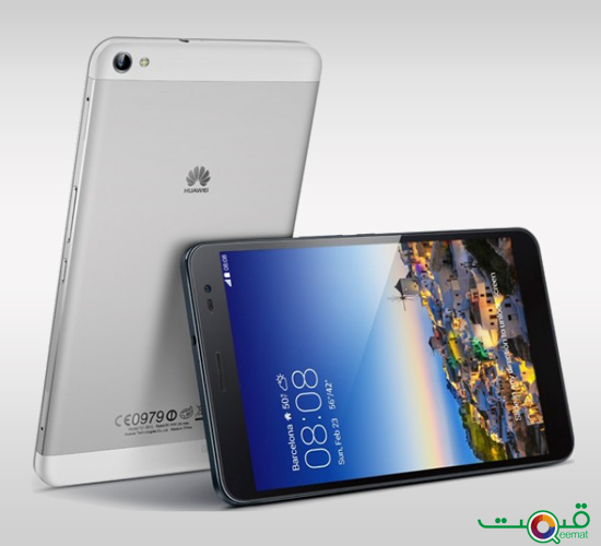 Huawei Tablet Prices in PakistanPrices in Pakistan